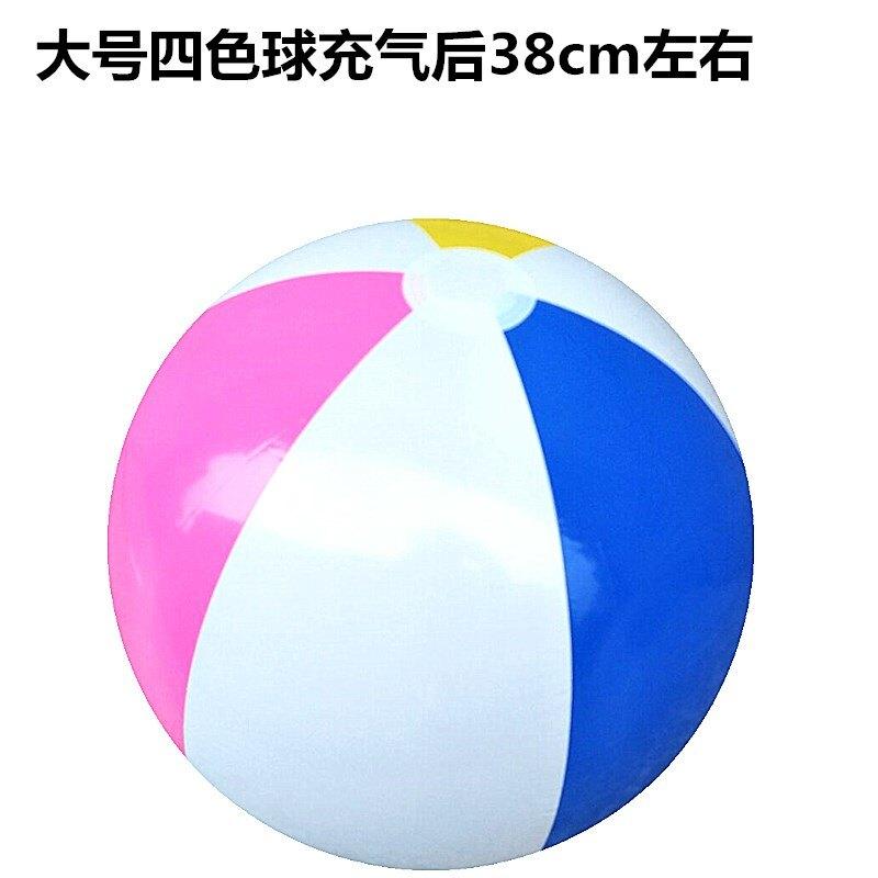 充氣球 玩具充氣球沙灘球兒童早教游泳水球塑料球水上小孩戲水彩色海洋球 bw2645【兒童節禮物】