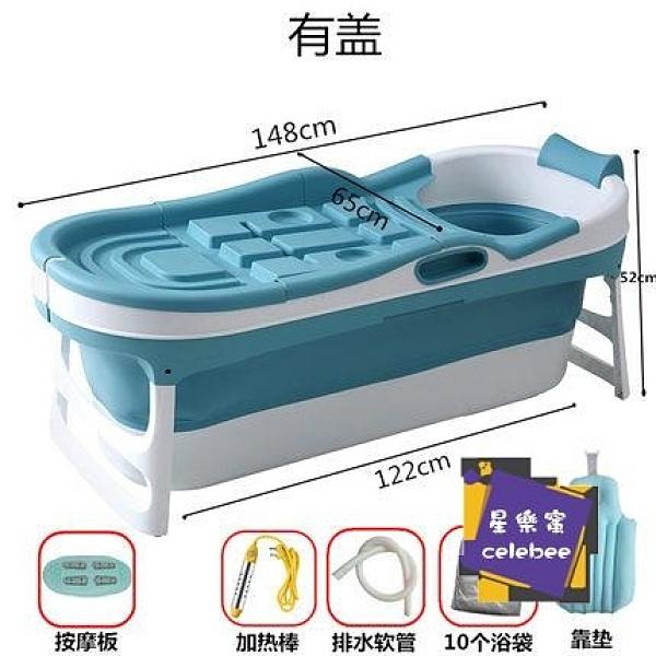 折叠泡澡桶 成人折疊浴桶大號加厚塑料洗澡桶兒童游泳浴缸泡澡桶可坐躺沐浴盆T