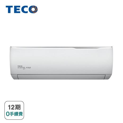【TECO 】 7-9坪  精品一對一變頻單冷空調 MA40IC-GA1
