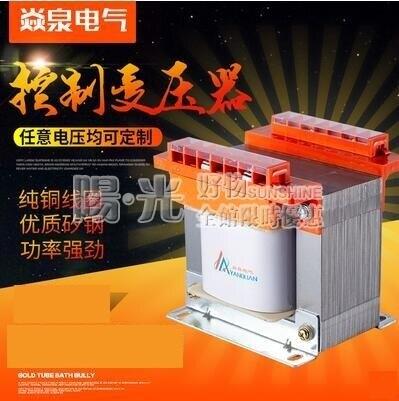 變壓器 BK-500VA380V變220V單相隔離變壓器630W機床控制變壓器220V變110V