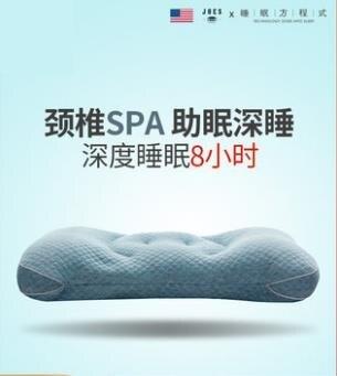 喬德PE軟管枕頭護頸椎枕助睡眠枕芯按摩修復可調節牽引枕單雙人