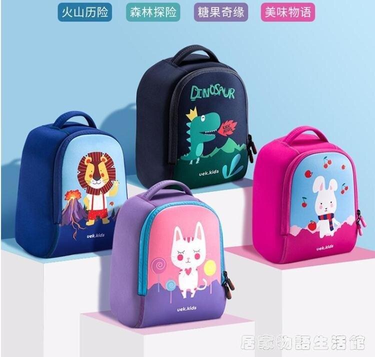 幼兒園書包女孩兒童3歲5歲小班大班韓版可愛恐龍男童後背背包