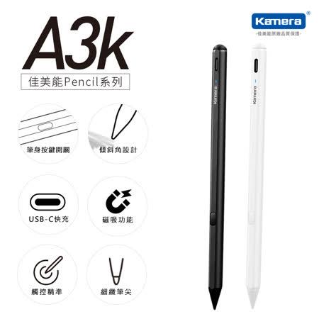 Kamera A3k iPad Pencil 手寫筆 for iPad 傾斜角防誤觸