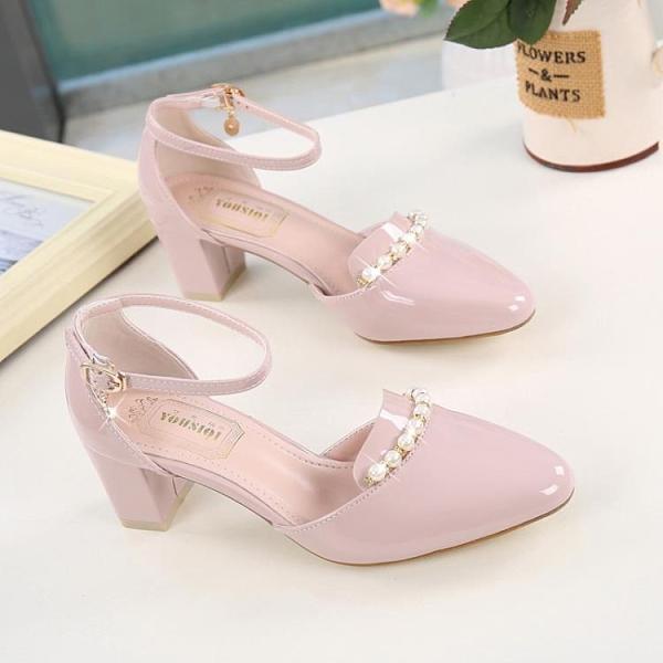 包頭涼鞋 涼鞋女2021年新款流行女鞋夏季爆款粗中跟包頭仙女風一字帶高跟鞋 【618 大促】