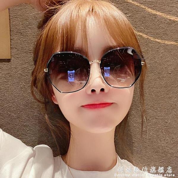 2021年新款女士時尚墨鏡 韓版潮防紫外線偏光太陽眼鏡網紅大臉夏 科炫數位