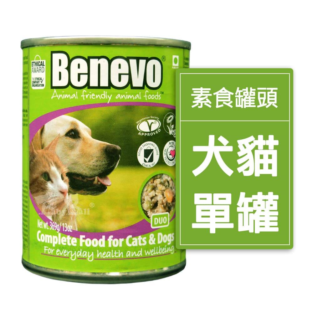 Benevo 倍樂福 英國素食認證犬貓主食罐頭(369g/罐)