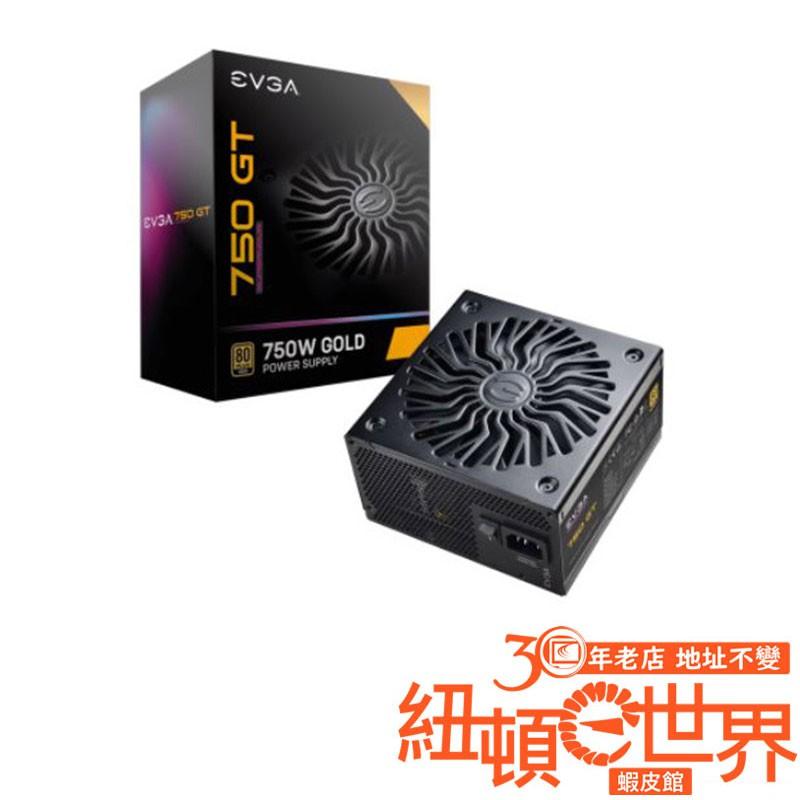 EVGA 艾維克 750GT 750W 金牌80+ 全模組化 全日系電容 LLC DC-DC 電源供應器 /紐頓e世界