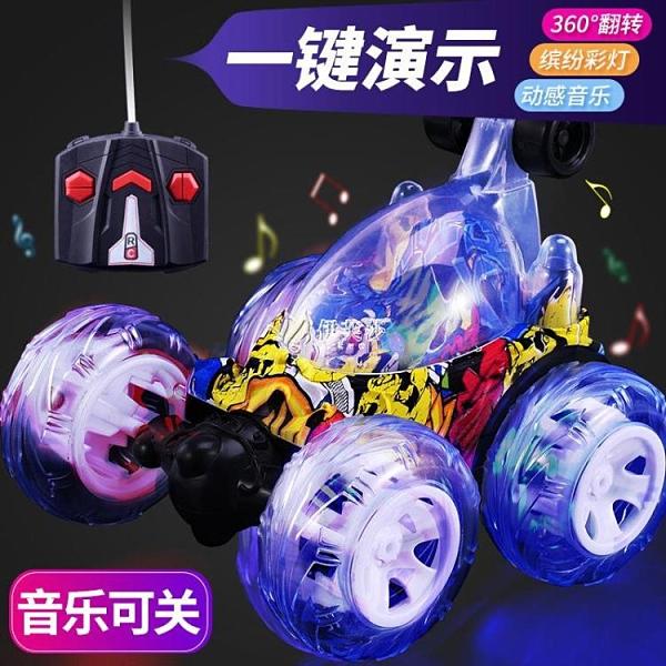 特技翻斗車可充電遙控汽車電動兒童玩具車賽車遙控車玩具小孩男孩 快速出貨