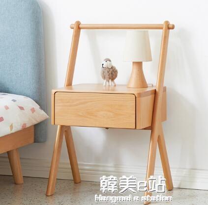 維莎實木兒童床頭櫃北歐床邊置物小櫃子簡約現代臥室收納儲物櫃【免運】