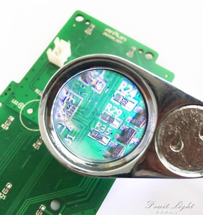高倍手持折疊鑒定放大鏡40倍高清閱讀LED帶燈珠寶鉆石玉錢幣郵票字畫銀元 快速出貨