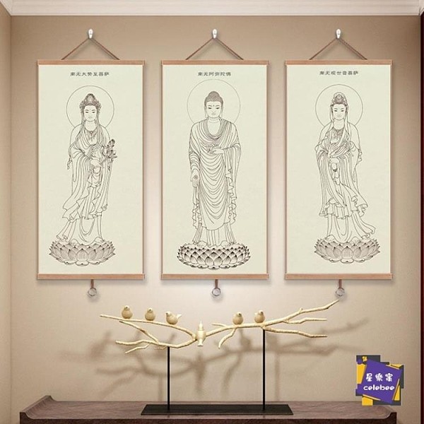 佛像掛畫 茶室掛畫西方三聖觀音文殊普賢彌勒佛地藏王畫像佛畫佛像裝飾畫『居家裝飾』
