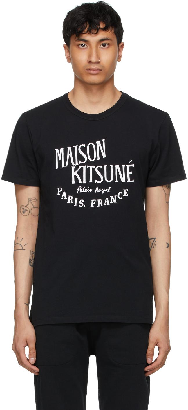 Maison Kitsuné 黑色 Palais Royal Classic T 恤