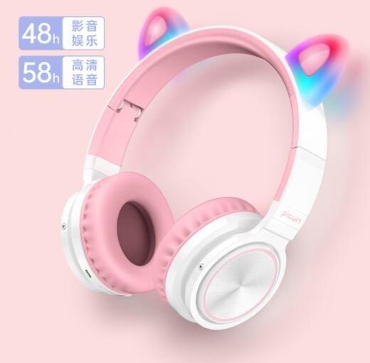 貓耳帶麥耳機頭戴式無線藍芽可愛女生貓耳朵帶話筒高音質有線韓版【免運】