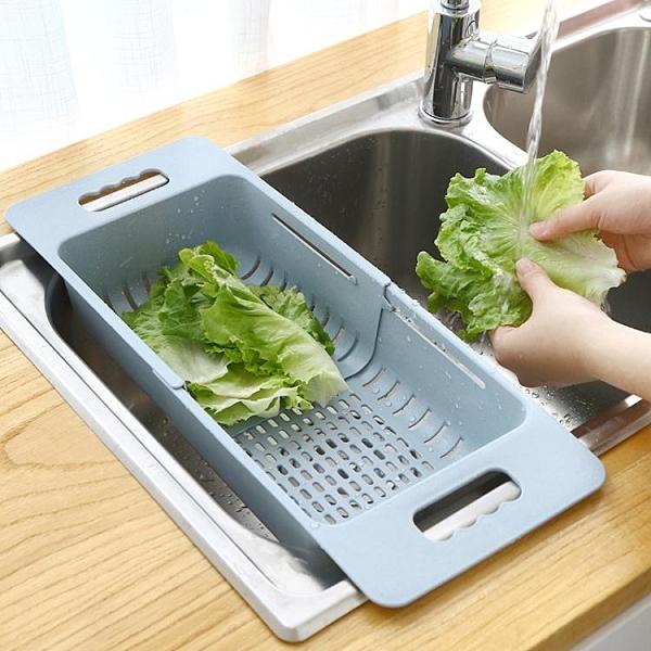 瀝水盆 可伸縮洗菜盆淘菜盆瀝水籃子塑料水果收納筐廚房水槽洗碗池置物架 風尚