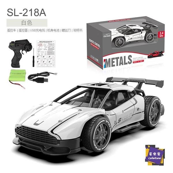 遙控車 賽車 2021年新款合金高速賽車可充電男孩的兒童遙控汽車玩具車模型禮物