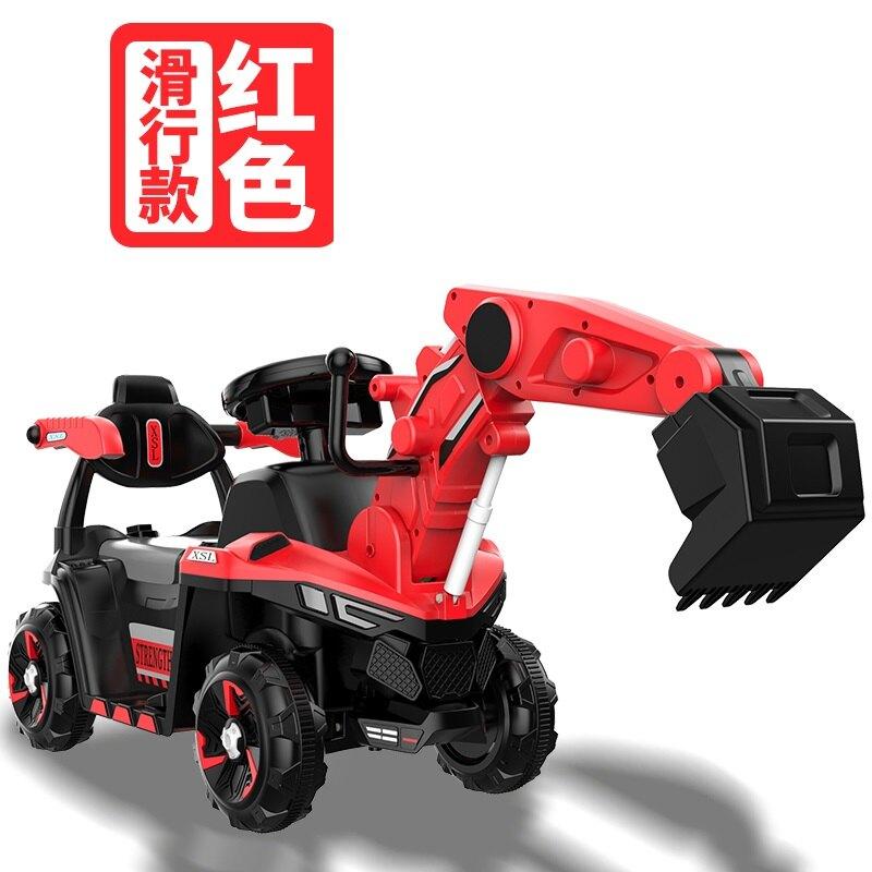電動挖掘機 兒童電動挖掘機可坐人玩具車可騎充電工程車男孩大勾機鉤機挖土機『XY20706』【兒童節禮物】