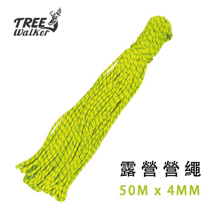 【Treewalker露遊】多功能強力營繩 PP繩 直徑4mm 長度約50米 新款圓型繩 多色促銷