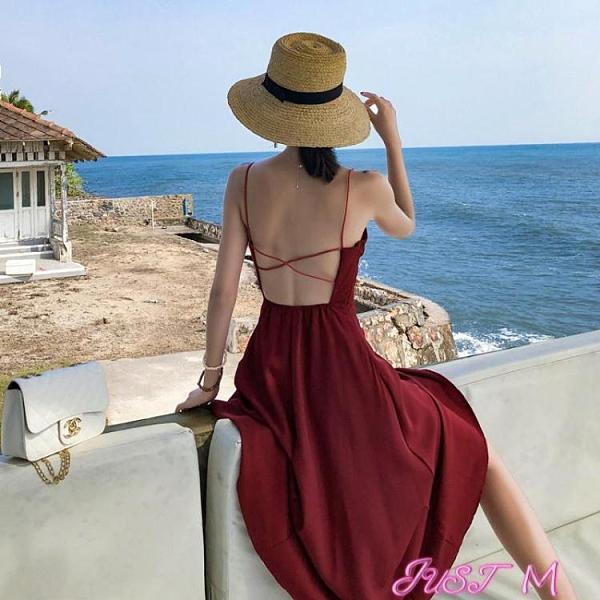 吊帶洋裝三亞沙灘裙2021女夏新款紅色露背吊帶連身裙海邊度假顯瘦長裙超仙 JUST M