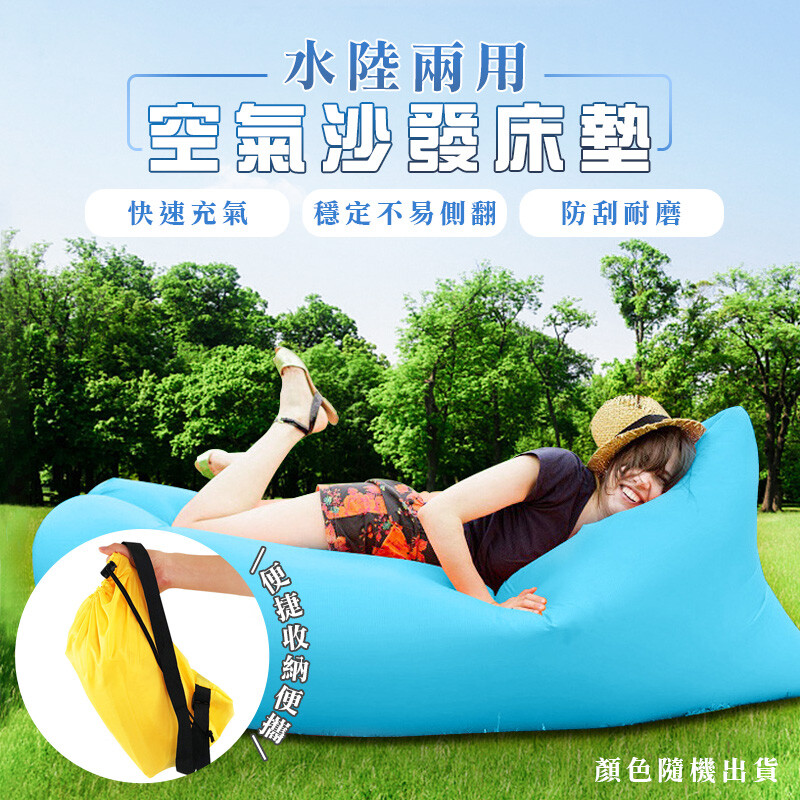 水陸兩用空氣沙發床墊