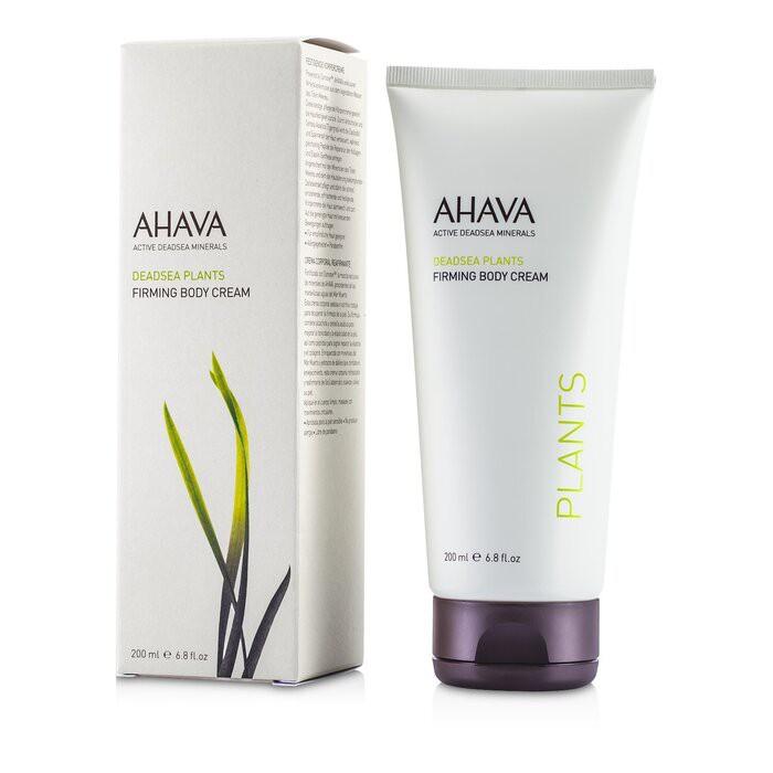 愛海珍泥 - 愛海活植纖體霜Deadsea Plants Firming Body Cream