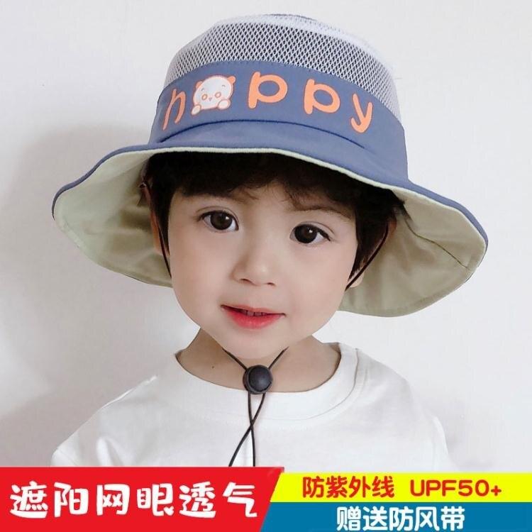 寶寶帽子夏季薄款網眼遮陽帽男可愛防曬兒童漁夫帽太陽帽女童大檐