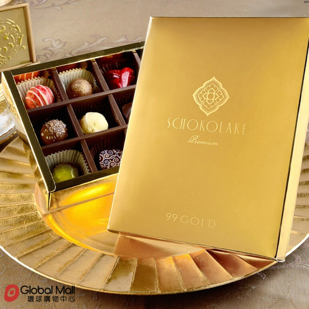【巧克力雲莊】12入法式戀金禮盒 (限量純手工巧克力,口味隨機)