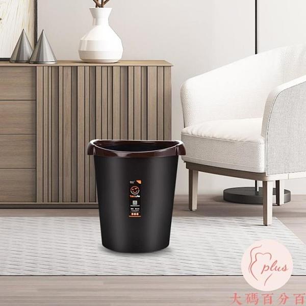 創意簡約家用衛生間客廳廚房臥室辦公室帶壓圈無蓋垃圾桶【大碼百分百】