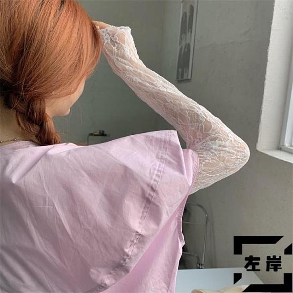 蕾絲打底衫女網紗內搭夏季洋氣長袖小衫白色上衣【左岸男裝】