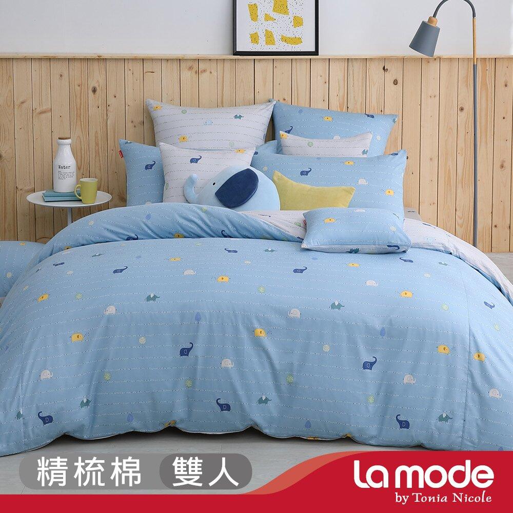 (活動)【La mode寢飾 】噗噗小象環保印染100%精梳棉兩用被床包組(雙人)