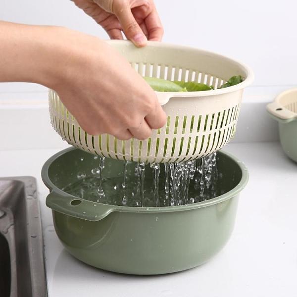 瀝水盆 雙層洗菜盆塑料瀝水籃子漏盆淘米神器菜藍淘菜盆家用廚房洗水果盤 風尚
