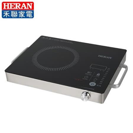 HERAN禾聯 微電腦黑晶電陶爐HTF-13SP010/030