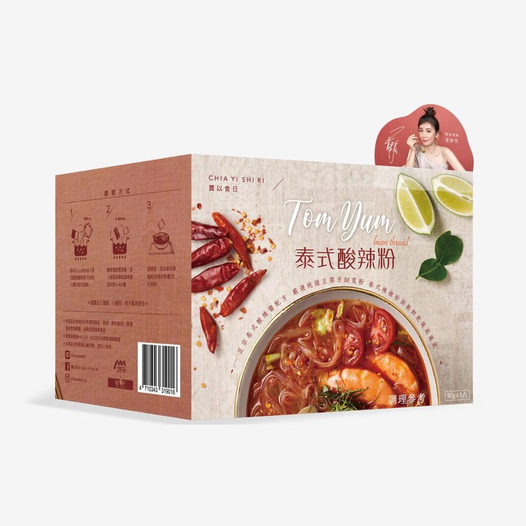 【賈以食日】泰式酸辣粉1盒/3入 iCarry