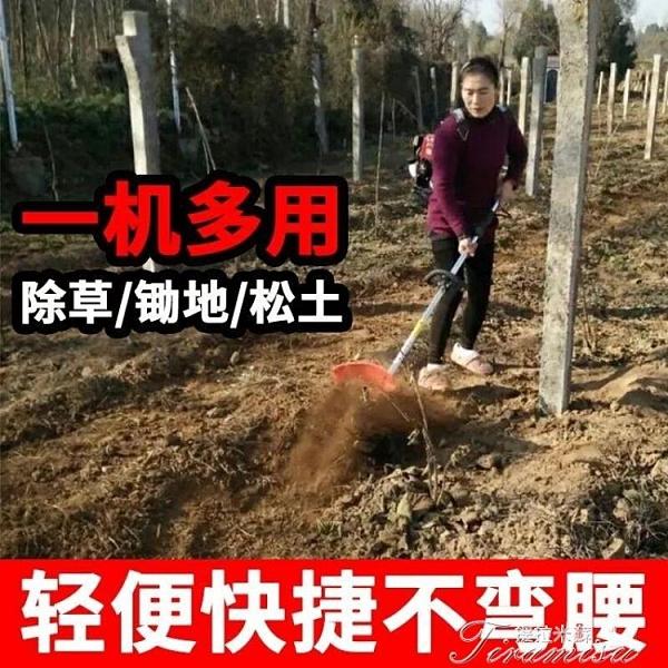鬆土機 本田王背負式割草機小型多功能農用開荒打草割灌機家用除草松土機 快速出貨