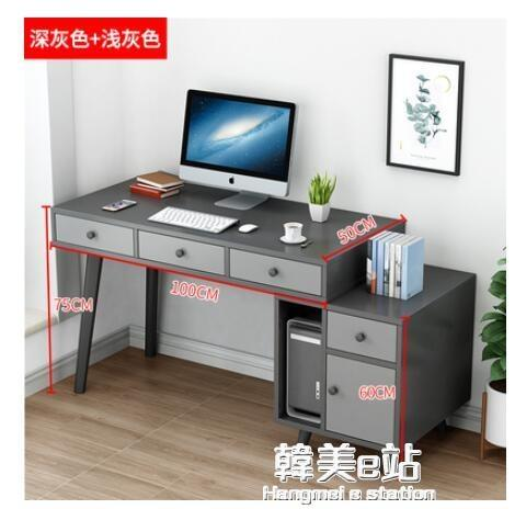 北歐電腦桌家用簡約現代辦公桌經濟型學習桌臥室書桌台式桌子北歐【免運】