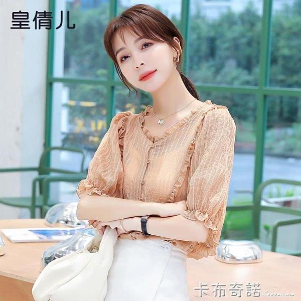 夏季新款韓版洋氣減齡蕾絲木耳邊襯衫女寬鬆短袖襯衣潮 卡布奇諾