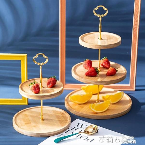 三層水果盤多層蛋糕架子糖果盤前臺甜品臺擺件展示架下午茶點心盤 茱莉亞