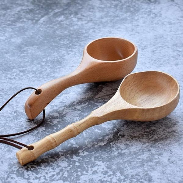 實木勺子 日式櫸木瓢實木短柄米瓢水瓢木勺大湯勺子酒瓢沐浴桑拿廚房木桶勺 風馳
