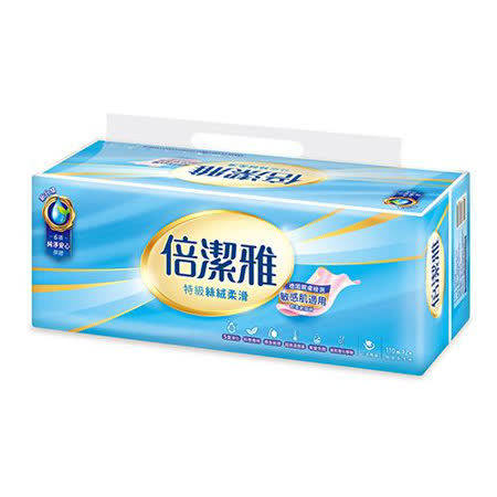倍潔雅特級抽取式衛生紙110抽12包
