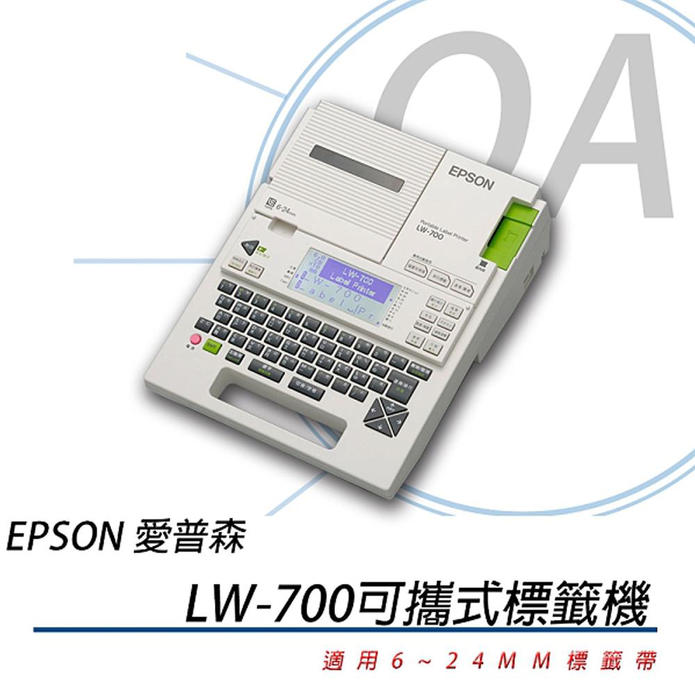 【公司貨】EPSON LW-700 創意無窮可攜式標籤機