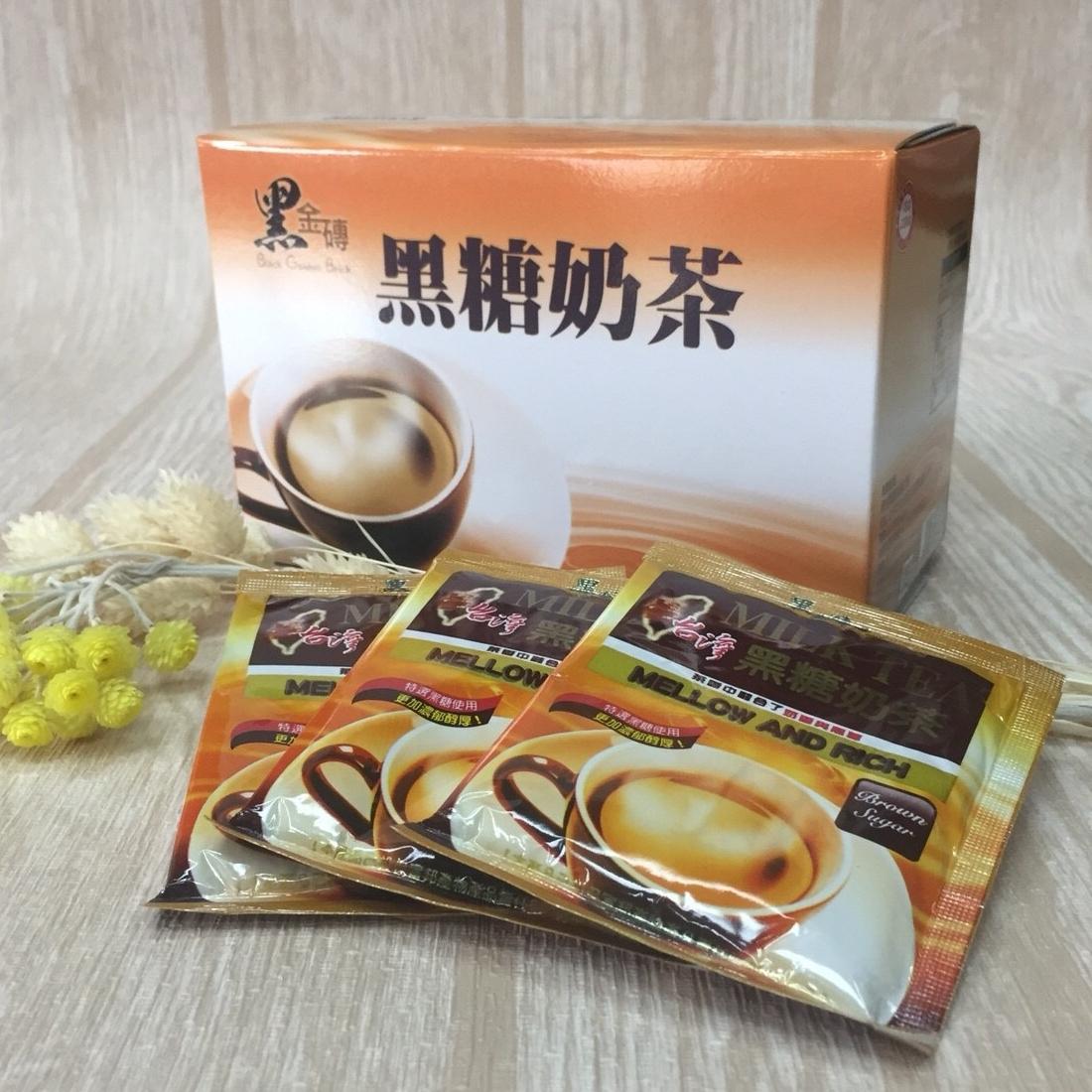 黑糖奶茶(15包/盒)