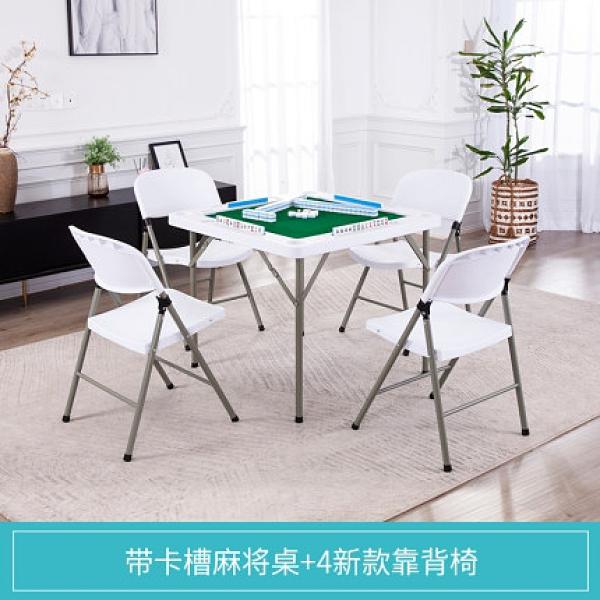 可摺疊麻將桌麻雀台餐桌一體兩用手動手搓便攜式簡易小型方桌家用 青木鋪子「快速出貨」