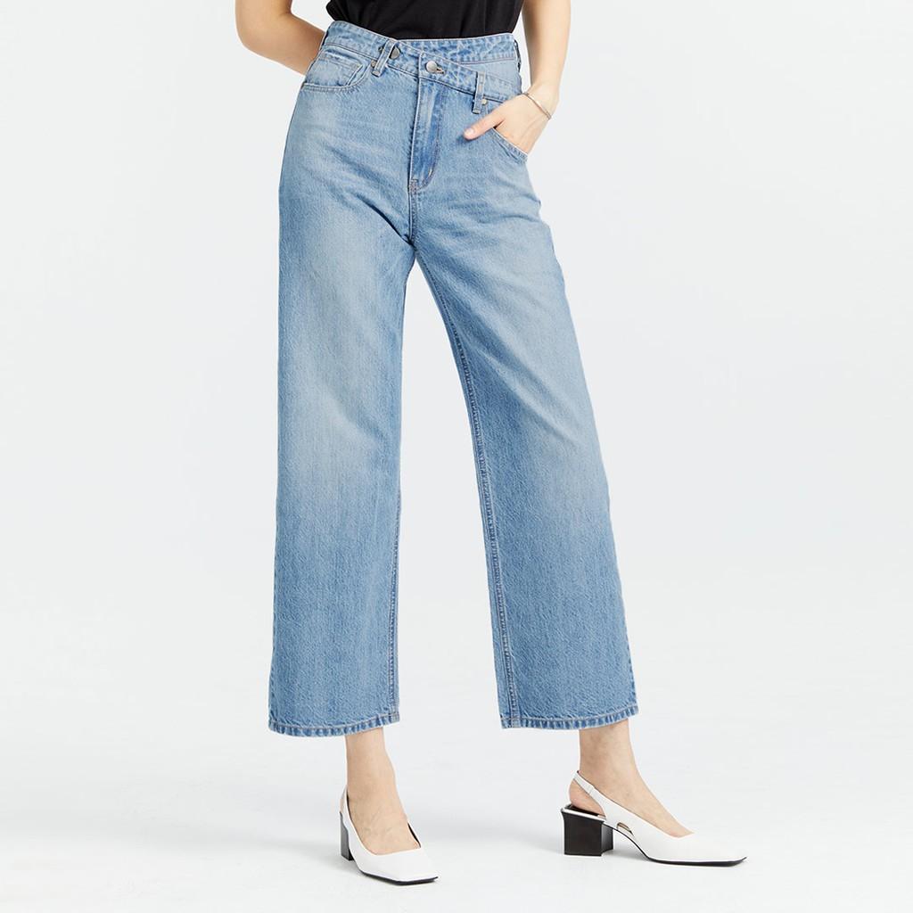 【ERSS】不對稱顯瘦高腰牛仔寬褲 拔淺藍 -女 S67005
