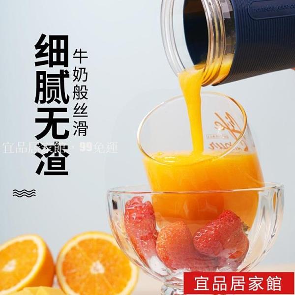 榨汁杯 英國皇太太便攜式榨汁機家用水果小型充電榨汁杯炸果汁榨汁機 99免運