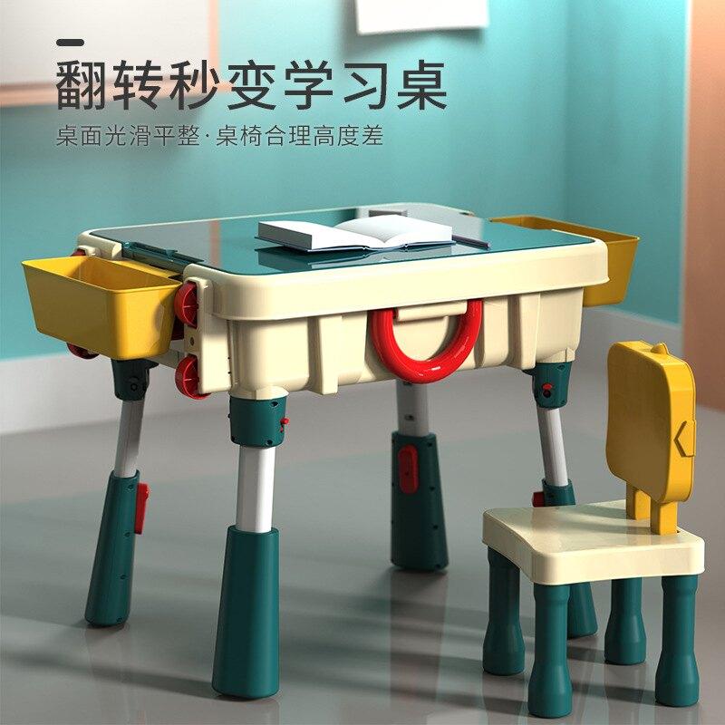 免運 大顆粒積木桌 兒童多功能拉桿箱 行李箱 學習桌 幼稚園親子早教玩具 兒童益智玩具 拼裝玩具G1261