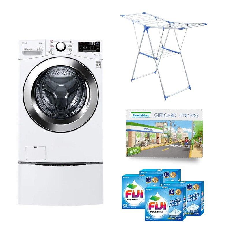 【3大豪禮加碼送】LG樂金 WiFi TWINWash 雙能洗 WD-S18VCW+WT-D250HW 洗衣機 (蒸洗脫) 冰磁白 18公斤+2.5公斤 洗脫烘 時段限定