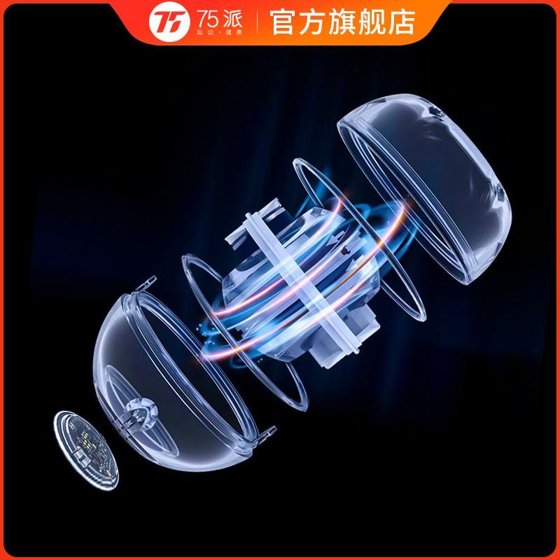 75派智能腕力球app100公斤男式臂力握力球自啟動靜音手腕鍛煉器pk