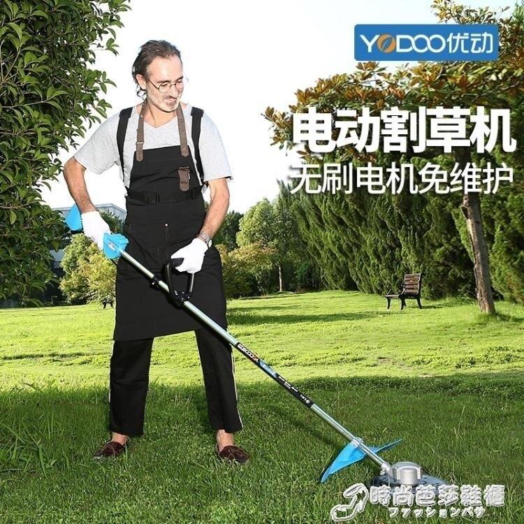割草機無刷電動割草機充電式小型打草機除草機背負式家用多功能收割灌機