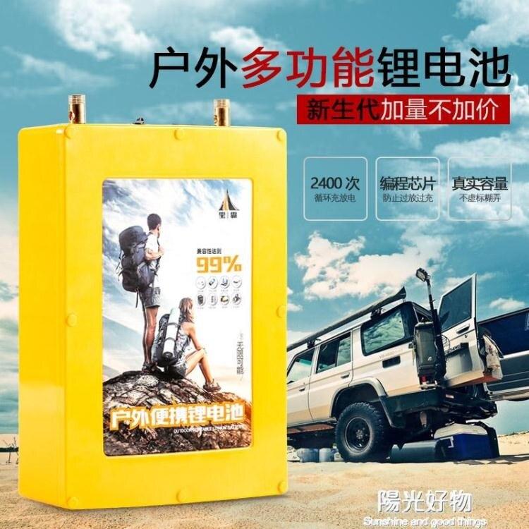 大容量鋰電池璽霸鋰電池12V伏大容量60AH/120AH/140AH/240AH聚合物電瓶氙氣燈