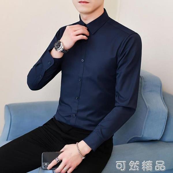 黑色襯衫男士長袖休閒襯衣伴郎襯衫純色襯衣商務年會正裝上班工裝 可然精品