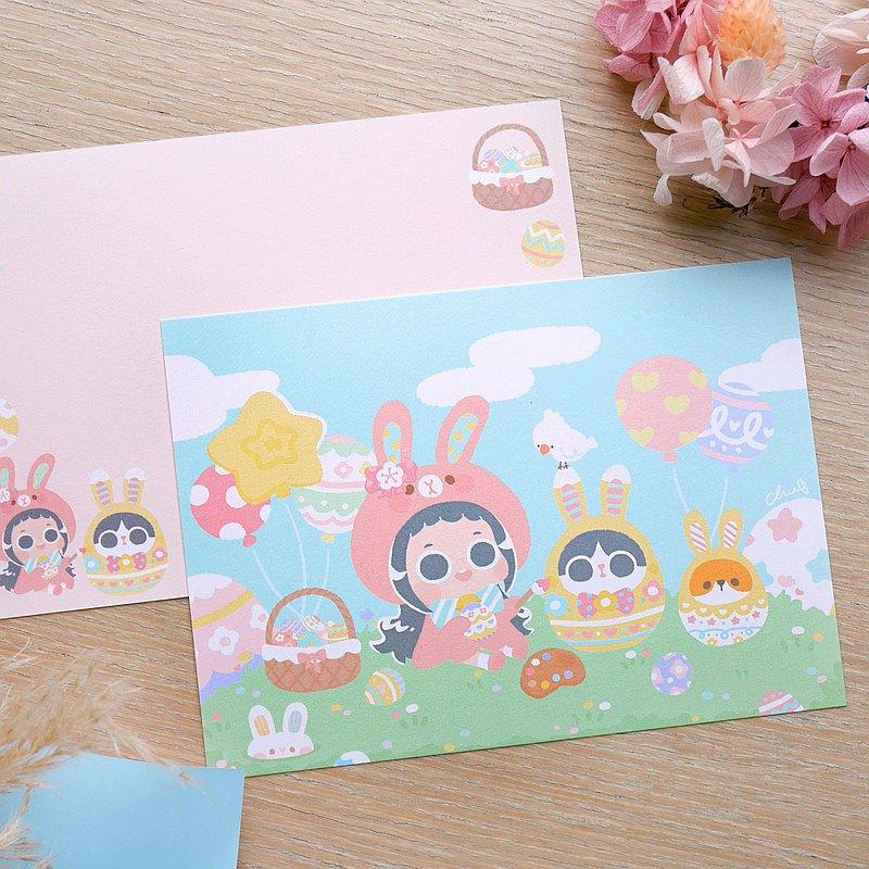 復活節兔兔彩蛋 / ChiaBB 插畫明信片